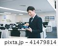 ビジネス タブレット オフィスの写真 41479814