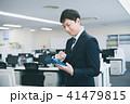 ビジネス タブレット オフィスの写真 41479815