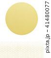 金箔 月 日の出のイラスト 41480077