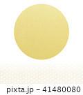 金箔 月 日の出のイラスト 41480080
