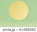 金箔 月 日の出のイラスト 41480082