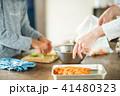 野菜を切る子供 41480323