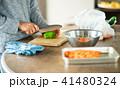 野菜を切る子供 41480324
