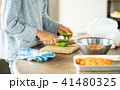 野菜を切る子供 41480325
