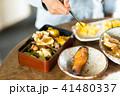 弁当 弁当作り 弁当箱の写真 41480337