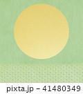 金箔 月 日の出のイラスト 41480349