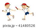 運動会 小学生 走るのイラスト 41480526