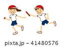 運動会 小学生 走るのイラスト 41480576