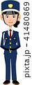 女性の警備員 ガードマン 41480869