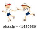 運動会 小学生 走るのイラスト 41480989