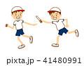 運動会 小学生 走るのイラスト 41480991