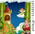 フェアリー 妖精 魔術のイラスト 41483263