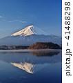富士山 逆さ富士 夜明けの写真 41488298