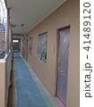 マンション 塗装工事 41489120