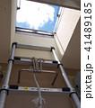 マンション 屋上点検口 41489185