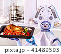 Robot domestic assistance cook at kitchen. 41489593
