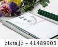 仏事イメージ 41489903
