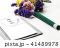 仏事イメージ 41489978