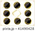 丸 円 飾りのイラスト 41490428