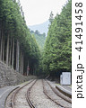 山林鉄道 41491458