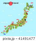 日本 地図 地方 旅行 背景 イラスト 41491477