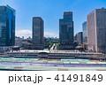 東京駅 丸の内 都会の写真 41491849
