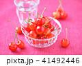 さくらんぼ、桜桃、サクランボ、チェリー、フルーツ、初夏の果物イメージ。 41492446