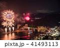 (静岡県)熱海100万ドルの夜景と海上花火 41493113