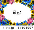 ひまわり 向日葵 水彩画のイラスト 41494557