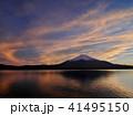 富士山 夕景 夕焼けの写真 41495150