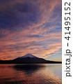 富士山 夕景 夕焼けの写真 41495152
