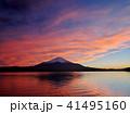 富士山 夕景 夕焼けの写真 41495160
