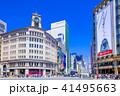 東京 銀座 四丁目交差点の風景 41495663
