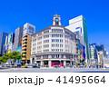 東京 銀座 四丁目交差点の風景 41495664