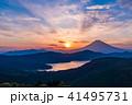 《神奈川県》箱根大観山から富士山夕景 41495731