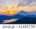 《神奈川県》箱根大観山から富士山夕景 41495736