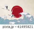 波 日の丸 浮世絵のイラスト 41495821
