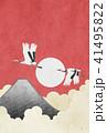 富士山 鶴 年賀状素材のイラスト 41495822