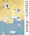 波 鶴 水しぶきのイラスト 41495825