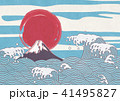 富士山 波 和紙のイラスト 41495827
