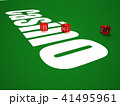 カジノ カジノの ポーカーのイラスト 41495961