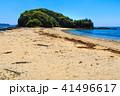 浅子海水浴場 砂浜 ビーチの写真 41496617