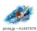 ベースボール 白球 野球のイラスト 41497979