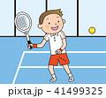 テニス 男子 41499325