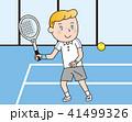 テニス 男子 外人 41499326