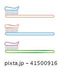 歯ブラシのセット 41500916