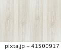 ナチュラル 木目 背景用素材のイラスト 41500917