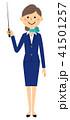 人物 女性 制服のイラスト 41501257