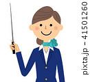 人物 女性 制服のイラスト 41501260