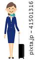 制服の女性 キャリーバッグ 41501316